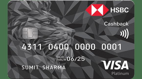 HSBC Visa Platinum Credit Card Review: Features, Fees & Eligibility