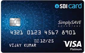SBI SimplySave Advantage Credit Card