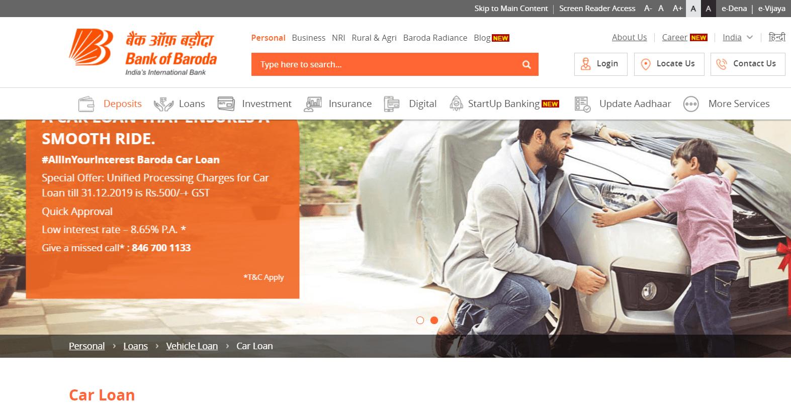 Bank of Baroda Car Loan