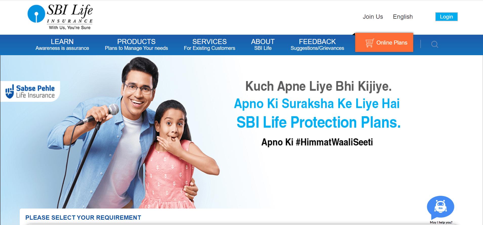 SBI LifeSmart Health Insurance Plan