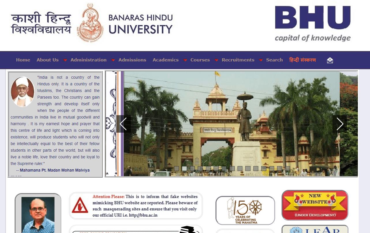 Banaras Hindu University (BHU), Varanasi