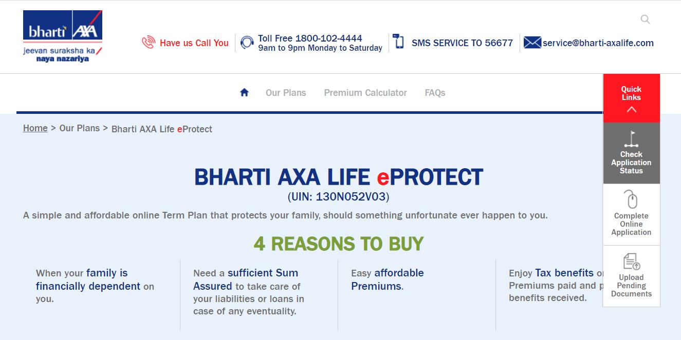 Bharti AXA eProtect Term Plan