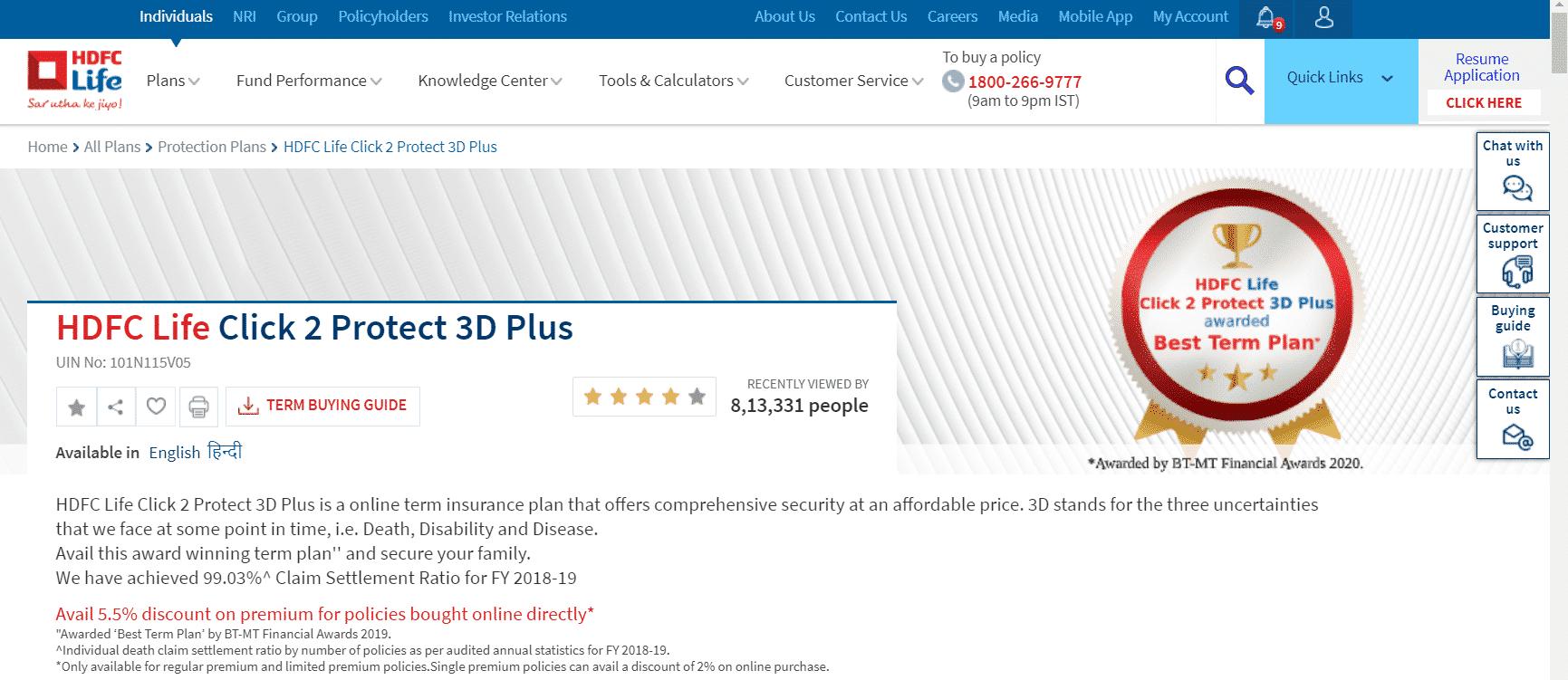 HDFC Life Click 2 Protect 3D Plus