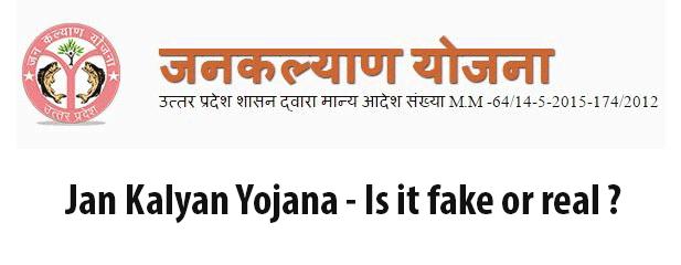 jan-yojana