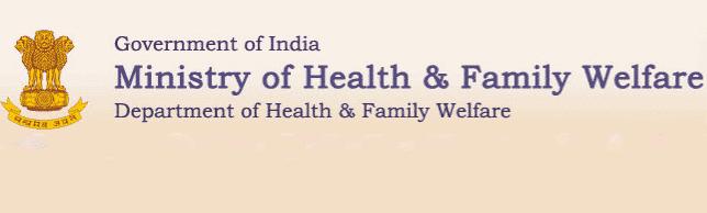 ministry-of-health-family-welfare-logo