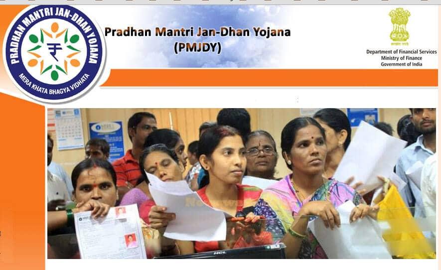 pmjdy-gov-website