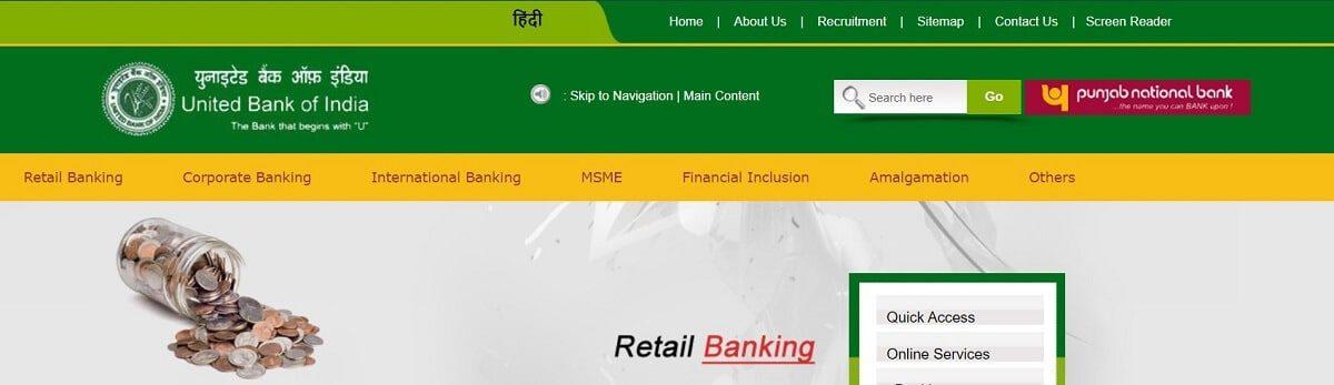 United Bank Children Savings Account