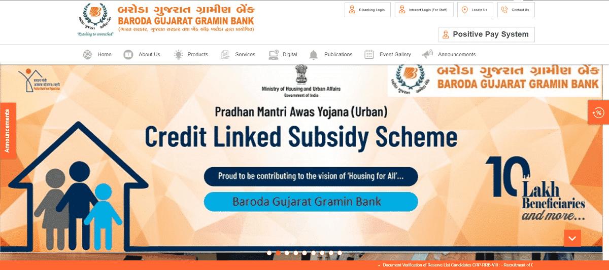 Baroda Gujrat Gramin Bank