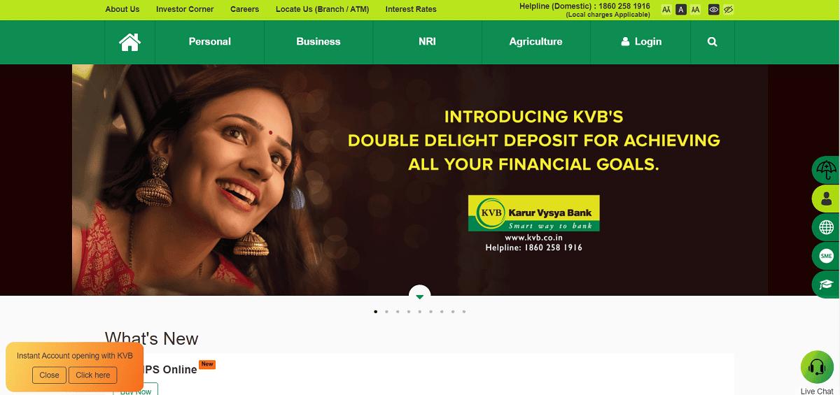 Karur Vysya Bank | All Bank Balance Enquiry Number List (toll-free)