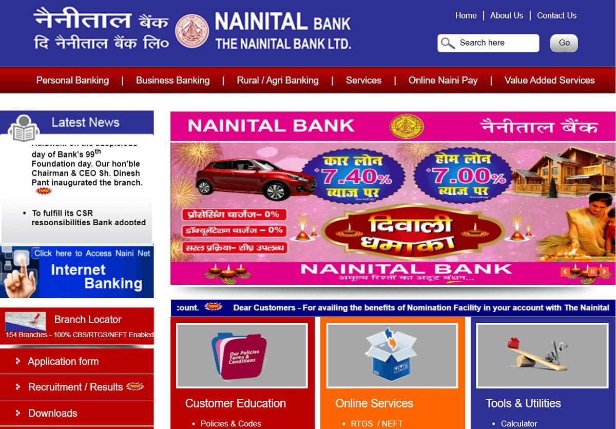 Nainital Bank   All Bank Balance Enquiry Number List (toll-free)