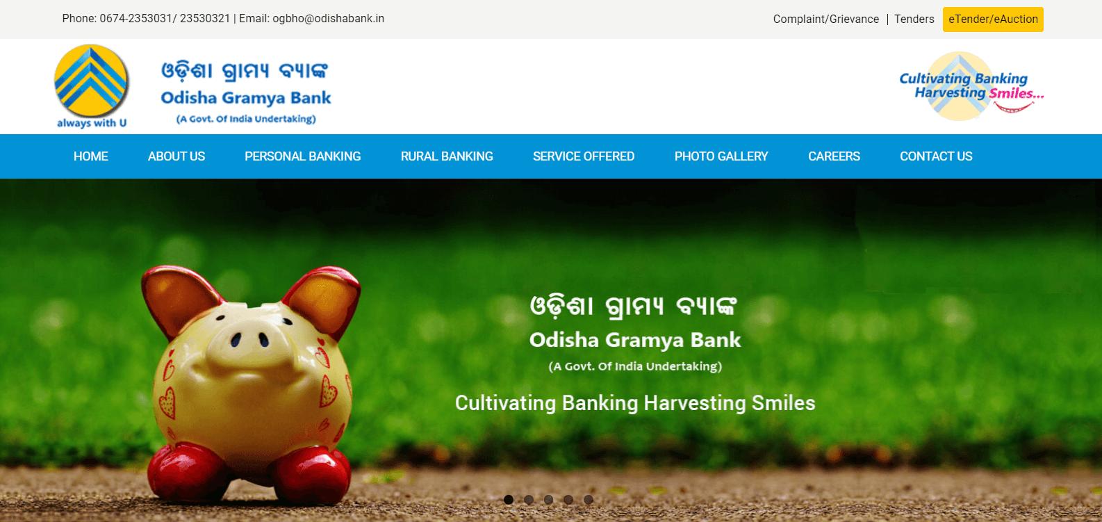 Odisha Gramya Bank Missed call balance enquiry number